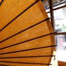 高橋和傘店